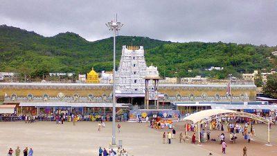 Tirupati Balaji Temple