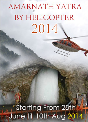 Amarnath Yatra by Helicopter 2014