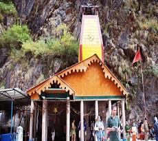 Ek Dham Yatra - Yamunotri