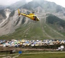 Amarnath Yatra 2018 by Helicopter (from Pahalgam)